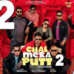 chal mera putt 2 official trailer review 2