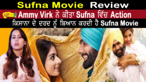 Sufna : Movie Review – Desi Channel