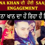 Punjabi Singer AFSANA KHAN Di Hoyi Engagement , Afsana Khan Geeting Married   Desi Channel