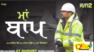 Latest Punjabi Song Maa Baap : Amrinder Gill's This Song Is Filled With Emotions And Love