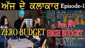 ਬਿਨਾ ਪੈਸੇ ਲਾਏ ਸਿੰਗਰ ਬਣੋ ਬਿਲਕੁਲ ਫ੍ਰੀ | Aaj De Kalakaar Epi 1 | Team Feel | Feel Song | Desi Channel