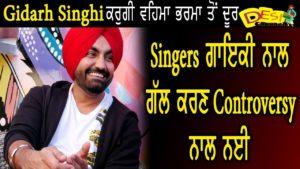 Ravinder Grewal Talked About Punjabi Singers Controversies Ravinder grewal is ready to rock again in his upcoming punjabi film Gidarh Singhi