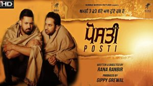 Rana Ranbir Posti Movie Teaser Released by Humble Motion Pictures