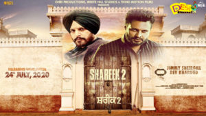 Shareek 2 Releasing On 24 July 2020