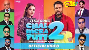 Chal Mera Putt 2 Title Track Out Now : Amrinder Gill , Gurshabad, Dr. Zeus