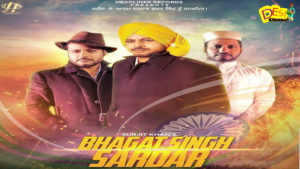 Bhagat Singh Sardar : Surjit Khan Ft. Vohra , Latest Punjabi Song