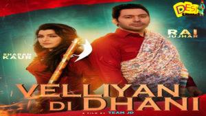 Velliyan Di Dhani-Rai Jujhar,Sharan Kaur Latest Punjabi Song 2020