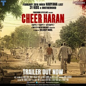 Cheer Haran : Trailer Crossed One Million In Just One Hour