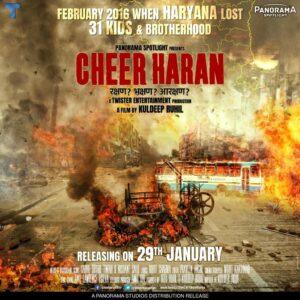 "Cheer Haran The Film Based On True Story ""Exposing Jaat Reservation Andolan"""