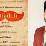 FUFFAD JI GURNAM bHULLAR MOVIE RELEASE DATE