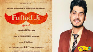 Binnu Dhillon an Gurnam Bhullar to star in Zee Studios' Production Fuffad ji