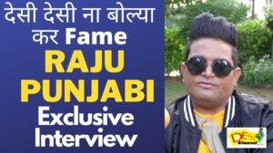 Desi Desi Na Bolya Kar Fame Raju Punjabi Exclusive Interview | Haryana के संगीत को Hit किया है
