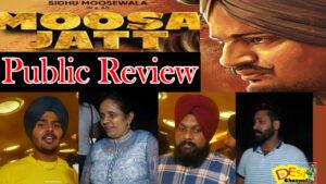 Moosa Jatt Public Review Sidhu Moosewala | Audience Reaction | Moosewale ਦੇ Fans ਨੂੰ ਫਿਲਮ ਪਸੰਦ