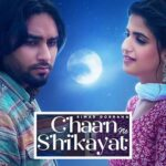 Chaan Ne Shikayat : Simar Doraha