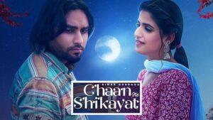 Chaan Ne Shikayat : Simar Doraha New Song Releasing Tomorrow