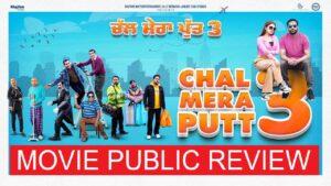 Chal Mera Putt 3 Movie Public Review