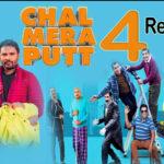 chal mera putt 4 releasing soon