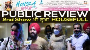 Honsla Rakh House Full |Diljit Dosanjh, Shehnaaz Gill के fans ने Theatres में लगाई भीड़ Public Review