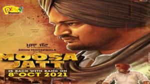 Sidhu Moosewala Moosa Jatt Release Date In India 8th October 2021