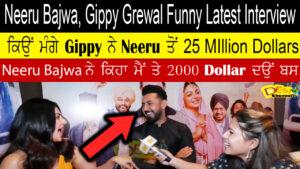 Gippy Grewal & Neeru Bajwa Exclusive Interview After 10 Years: Paani Ch Madhaani