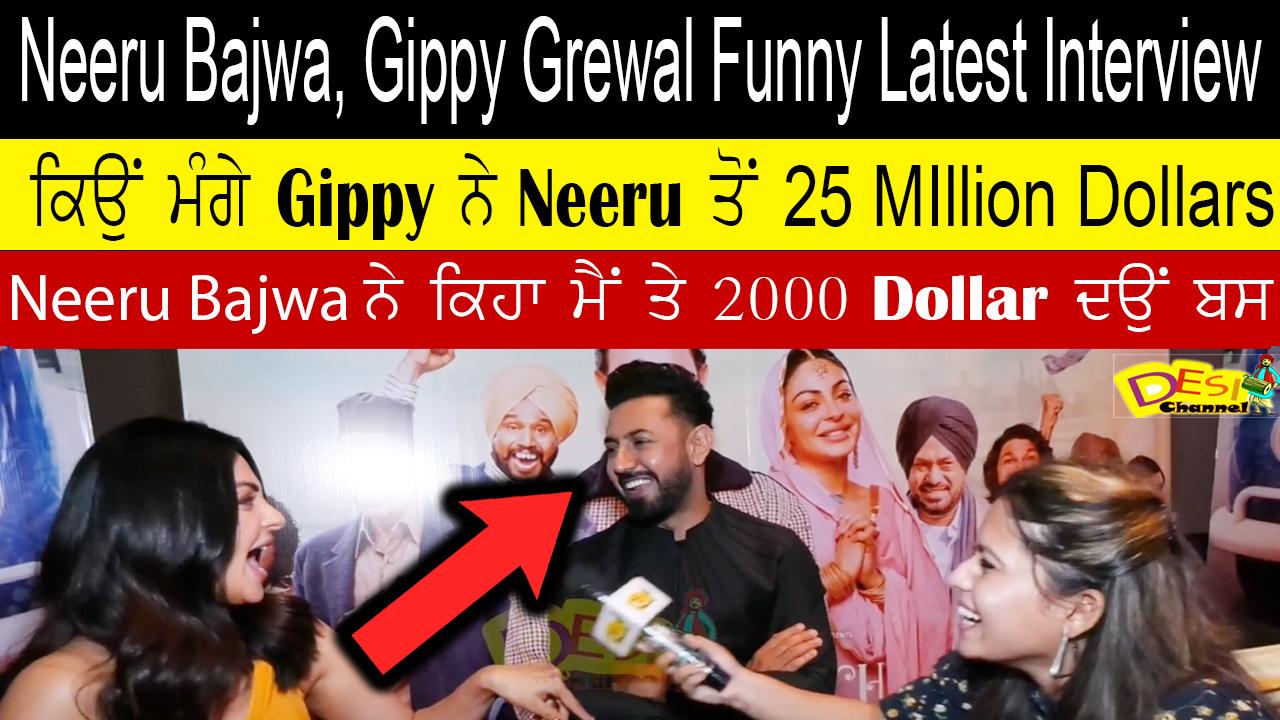 Paani ch madhaani gippy grewal neeru bajwa interview