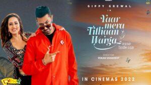 Yaar Mera Titliaan Warga : Gippy Grewal   Sargun Mehta   Official Trailer   Punjabi Movies 2022